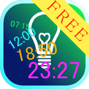 亮度換免費 工具 App LOGO-APP試玩