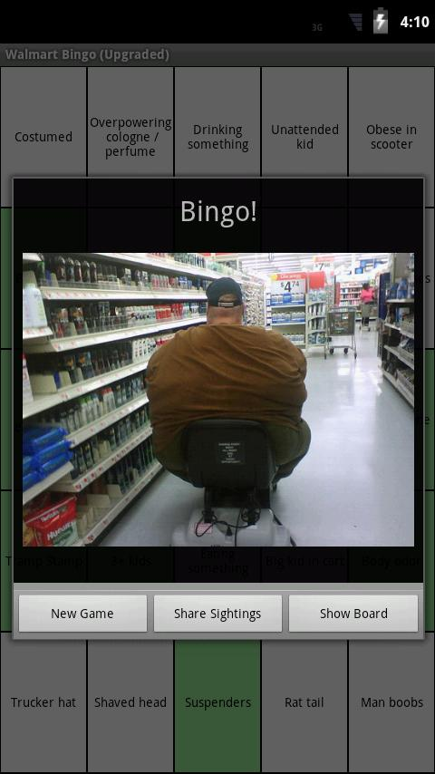 Walmart Bingo - screenshot