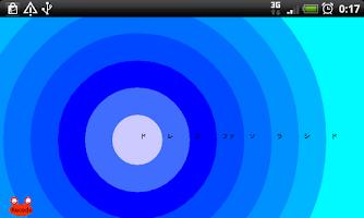 Screenshot of RipplePiano(波紋ピアノ)