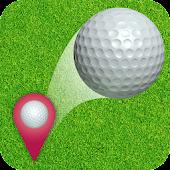 ゴルフ飛距離計測
