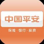 中國平安証券(香港)港股快車