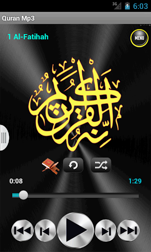 Quran with Oramigna Trnslation