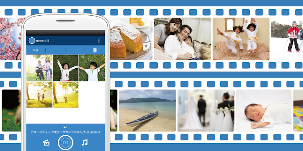 memolii - slideshow movie app screenshot 0