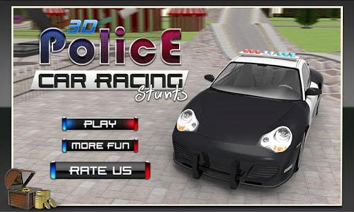 3D警车特技模拟器