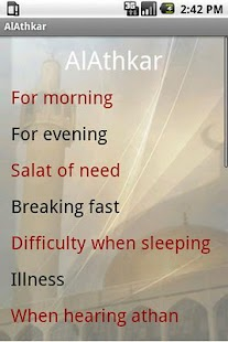 App AlAthkar apk for kindle fire
