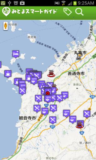三豊市ご当地ガイド