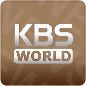 KBS World Radio News