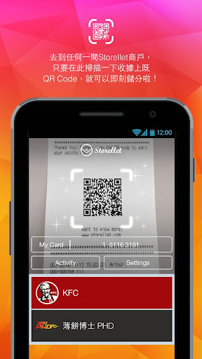 Storellet HK Loyalty App
