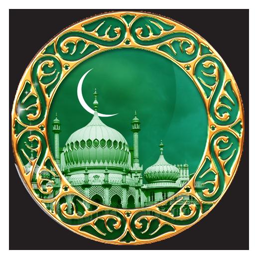Упокой души, открытки исламские на татарском