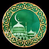 Muslim Photo Frame Editor Free
