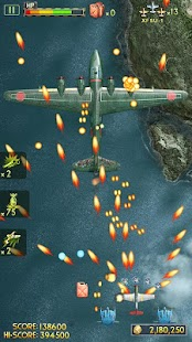 iFighter 2: The Pacific 1942 - screenshot thumbnail