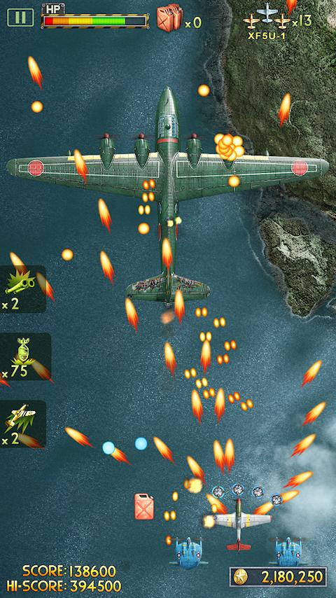 iFighter 2: The Pacific 1942 - screenshot