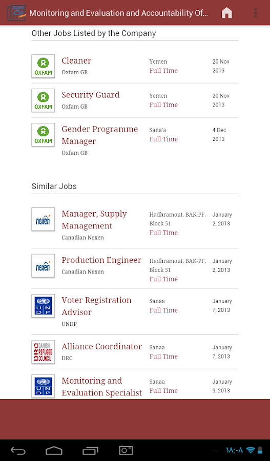 Yemen Jobs- screenshot