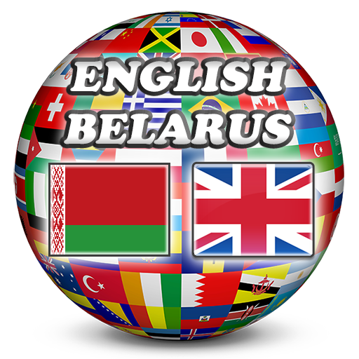 English Belarus Dictionary