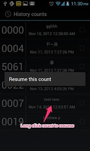 Tally Counter Free! - screenshot thumbnail
