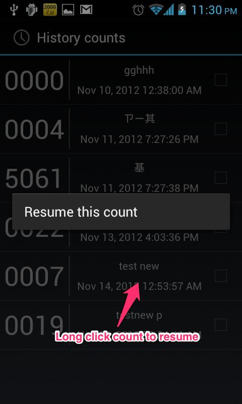 Tally Counter Free!- screenshot