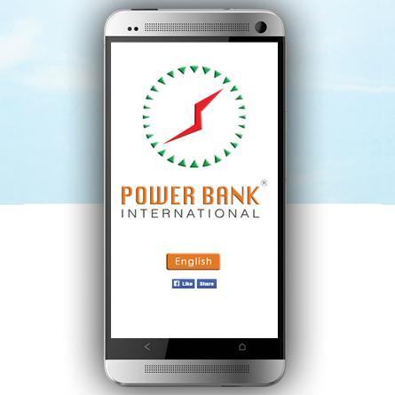 Power Bank International