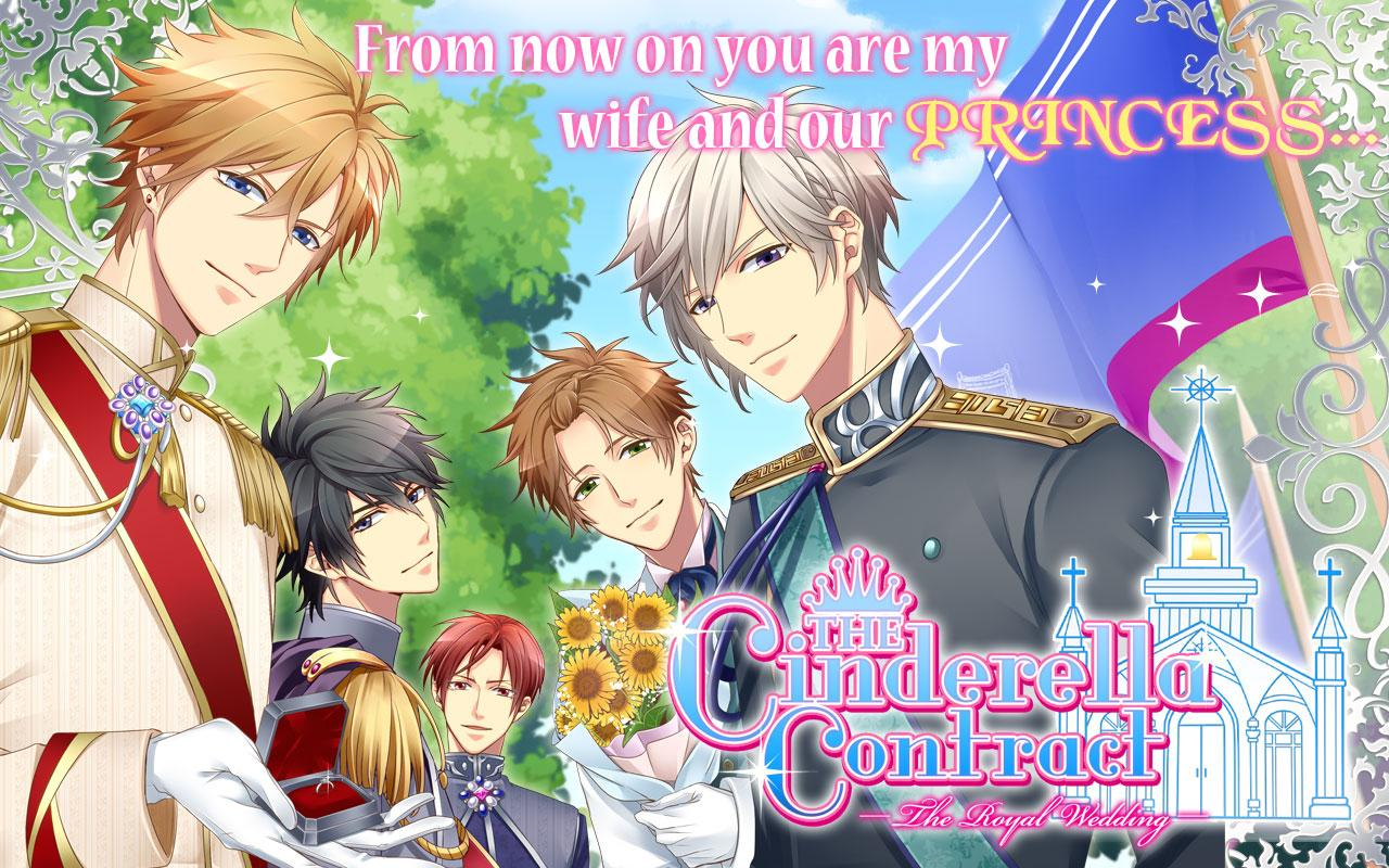 The Cinderella Contract - screenshot