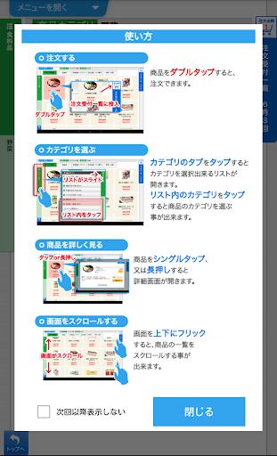玩免費購物APP|下載★商品一覧★ app不用錢|硬是要APP