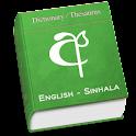 Sinhala Dictionary Offline logo