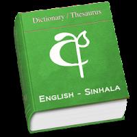 Sinhala Dictionary Offline 5.7