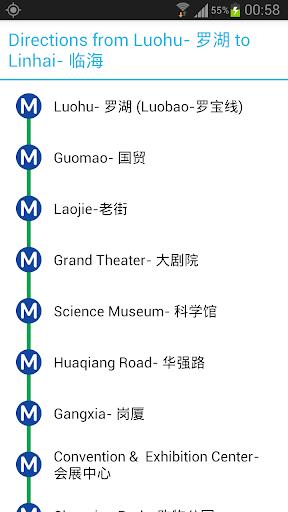 免費下載交通運輸APP|Shenzhen Metro Map app開箱文|APP開箱王