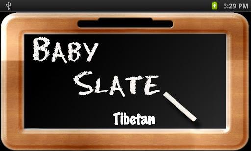 Baby Slate - Tibetan