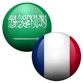 Traducteur Français Arabe
