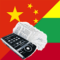 Chinese Lithuanian Dictionary icon