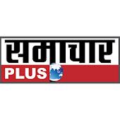Samachar Plus