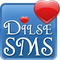 DilseSMS - Free SMS Collection icon