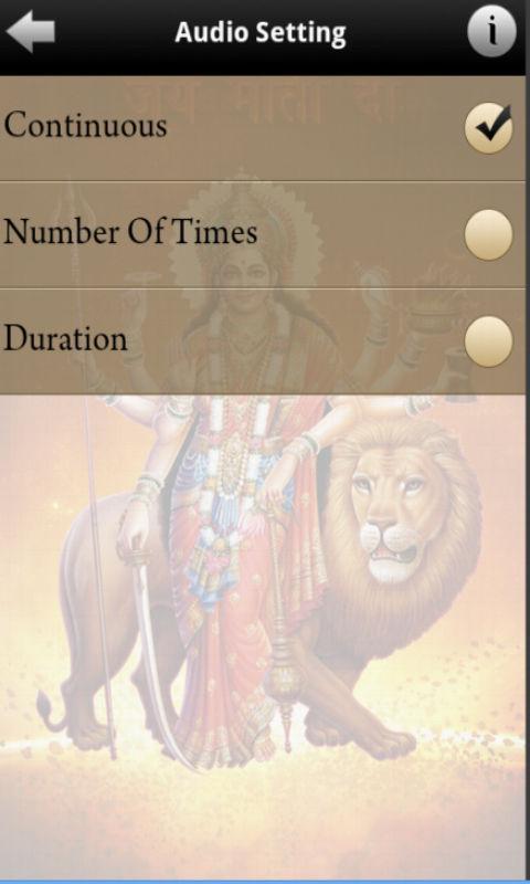 iBhajan-Aaye Navratre- screenshot
