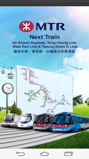 MTR Next Train