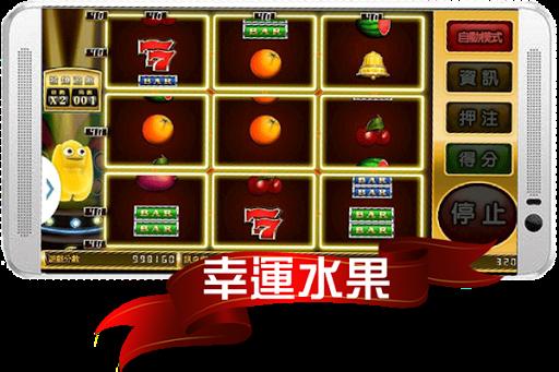 幸運水果-魔幻神燈slot娛樂城online