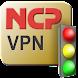 NCP VPN Client Premium image
