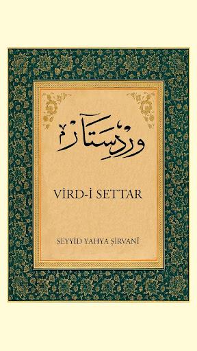 Vird-i Settar Yahya Şirvanî