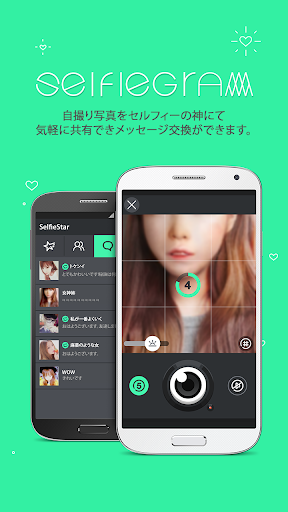 Selfiegram - Camera Message