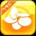 상상속의여행 [거제도여행 대표카페] icon