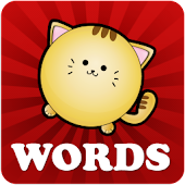 Words For Kids Free