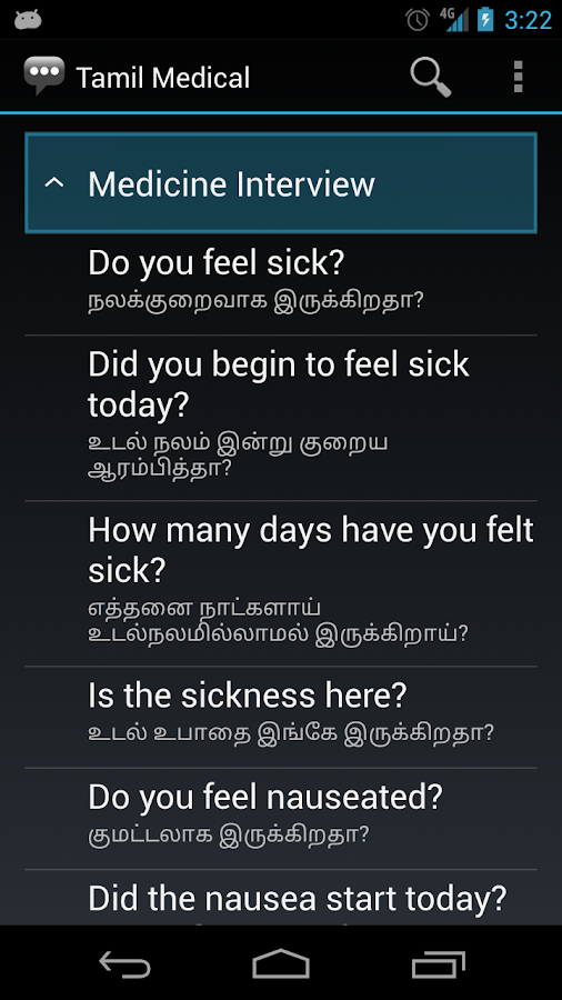 Tamil Medical Phrases- screenshot