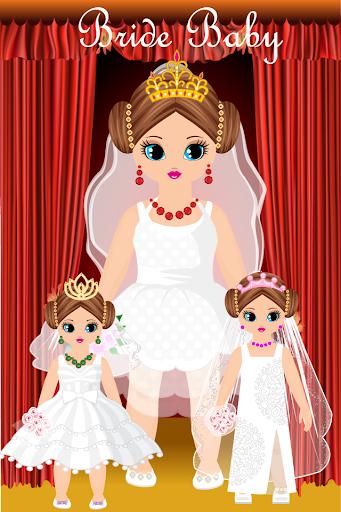 新娘宝贝扮靓