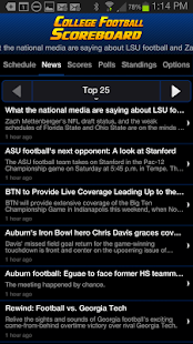 College Football Scoreboard + - screenshot thumbnail
