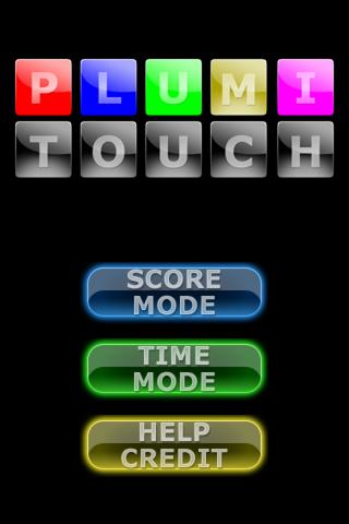 玩解謎App|プラマイタッチ免費|APP試玩