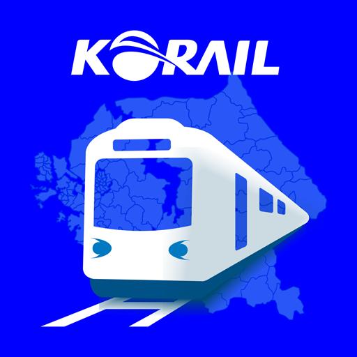 지하철,코레일전철톡 : 서울, 수도권 빠른 지하철정보