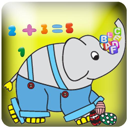 教育必備App Alphabet & Number (s) LOGO-綠色工廠好玩App