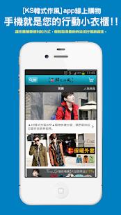 App Details