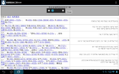 應用管理助手& App2SD - 節省手機存儲- Google Play ...