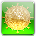 Islamic Prayer Times logo