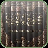 Sahih Bukhari Vol. 3 FREE