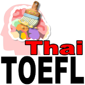 PMM—TOEFL (Thai)